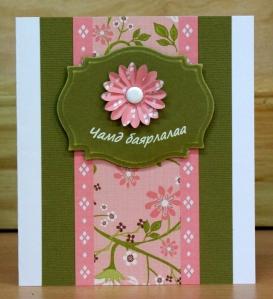 card 115