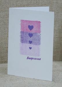 card 2014-01-25